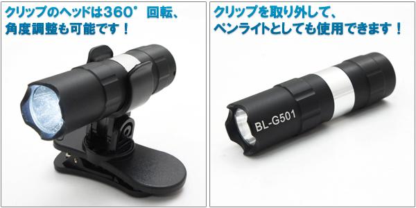 自転車の 自転車 用品 激安 大阪 : ... ショップ :, - 激安通販革命