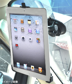 iPad2用真空吸盤付きアームスタンド