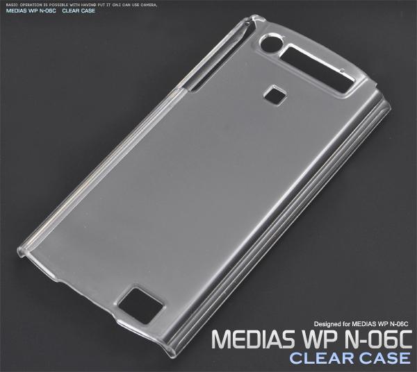 MEDIAS WP N-06C用クリアケース