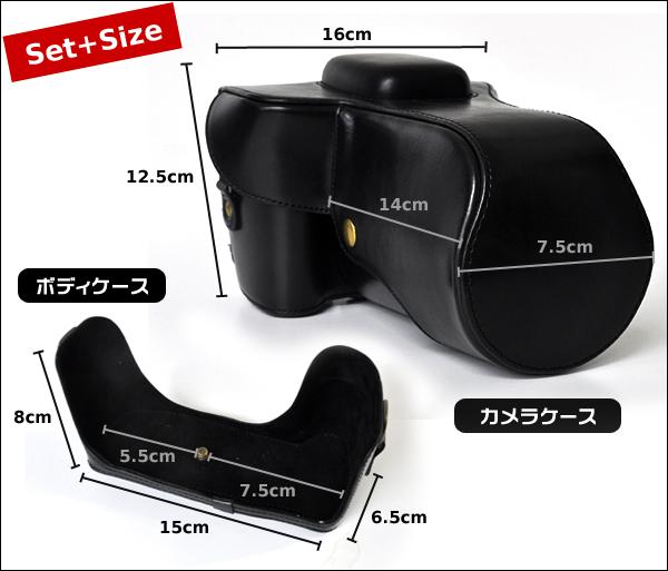 Canon(キャノン) EOS Kiss X6i ダブルズームキット対応カメラケース
