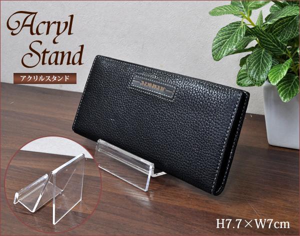 アクリルスタンド(財布立て)H7.7×W7cm