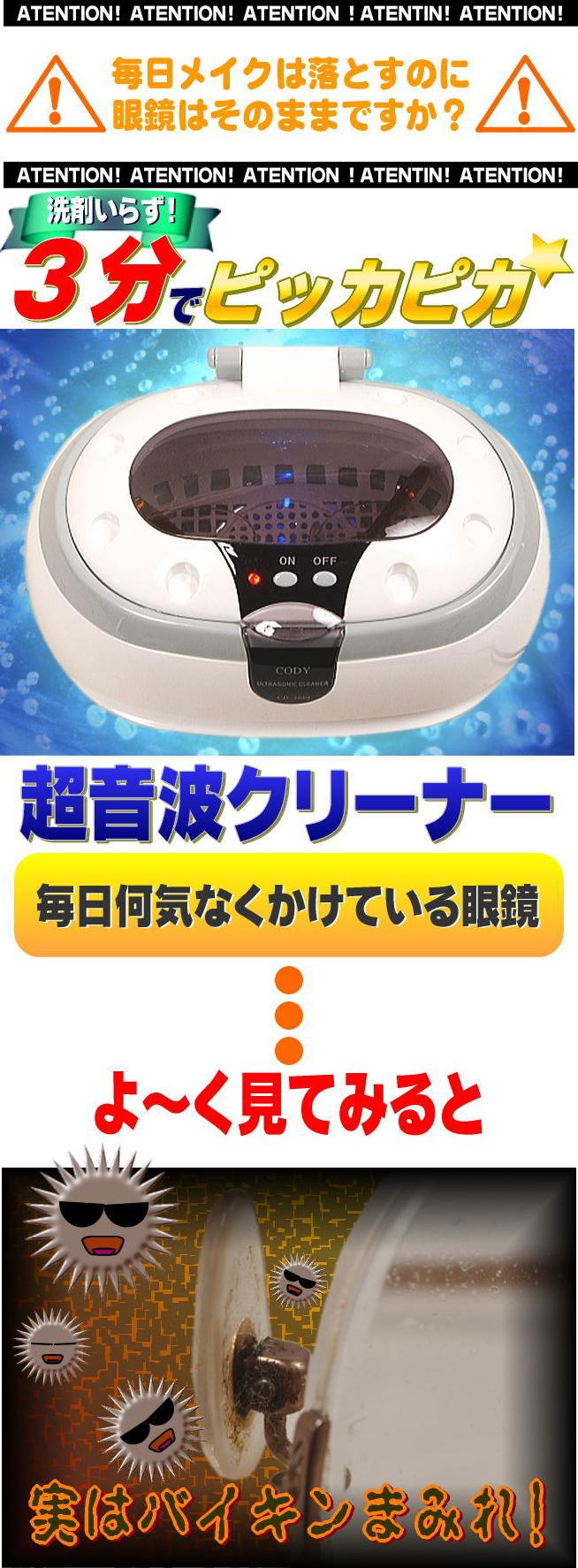 http://www.plata.co.jp/user/tori/cleaner.jpg