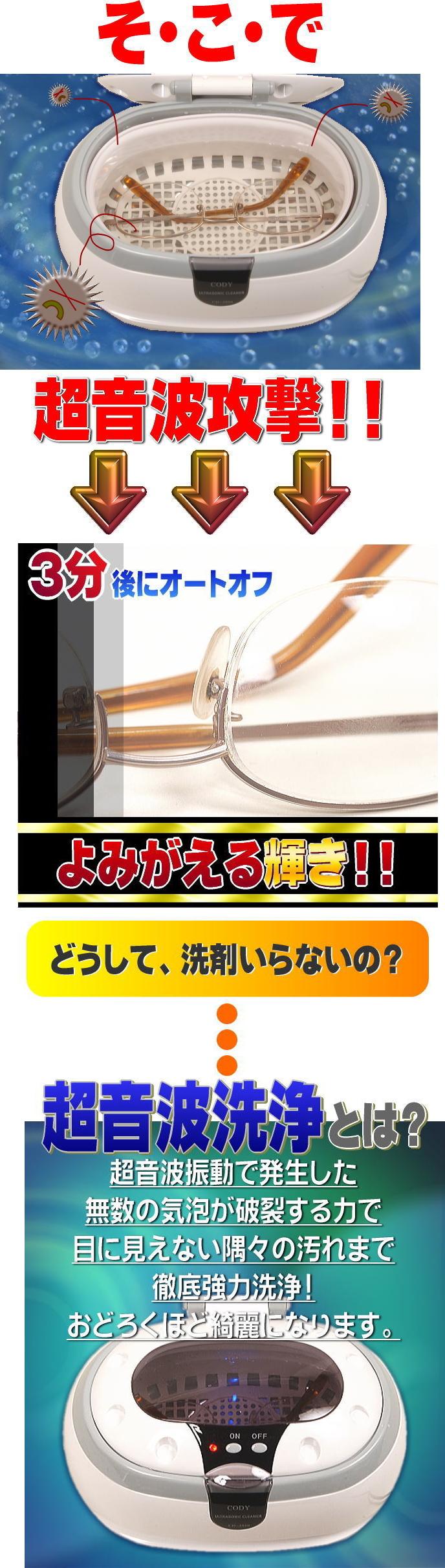 http://www.plata.co.jp/user/tori/cleaner2.jpg
