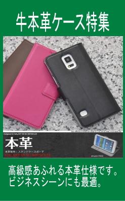 http://www.plata.co.jp/user/tori/hongawa.jpg