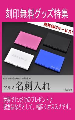 http://www.plata.co.jp/user/tori/kokuin.jpg