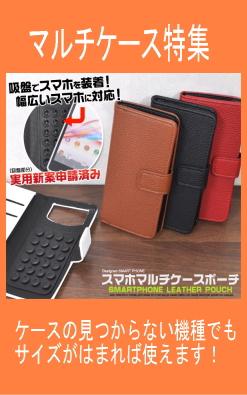 http://www.plata.co.jp/user/tori/maruti.jpg