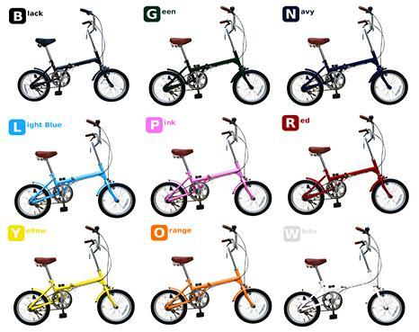 自転車の 自転車 通販 激安 大阪 : ... 自転車折りたたみ自転車【送料